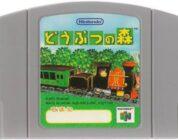 Animal Crossing N64 Review
