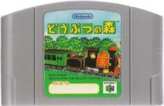 Animal Crossing N64